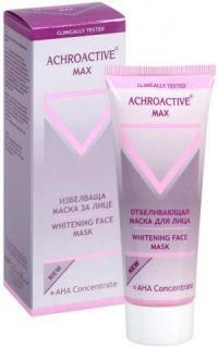 Whitening face mask